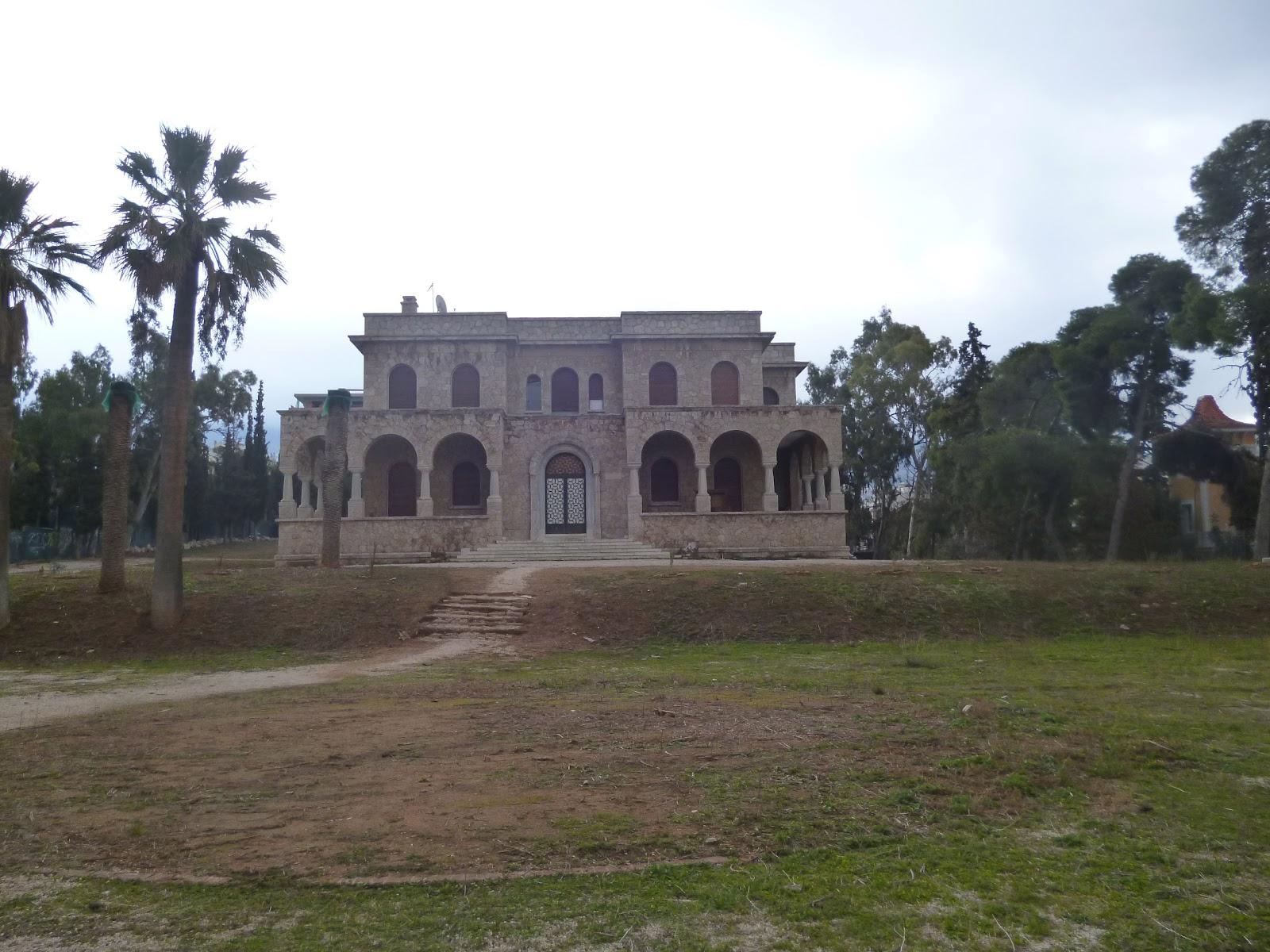 Villa Zografou