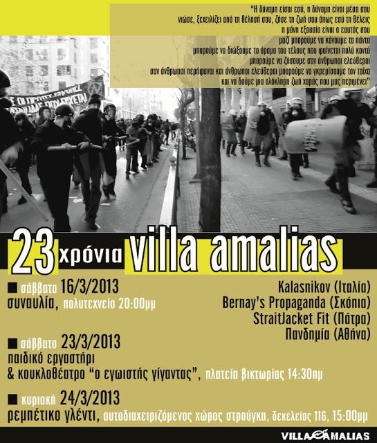 villa23
