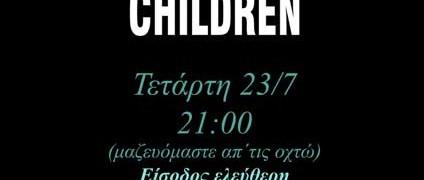 Προβολή «All the invisible children»