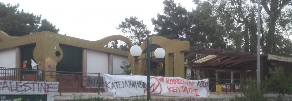 kentauros1