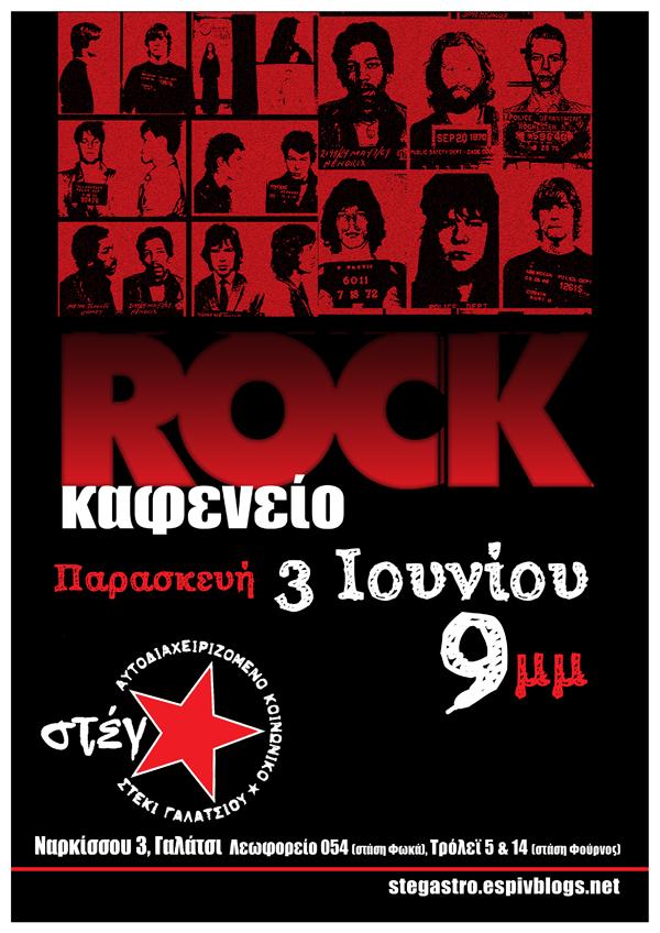 rock3w