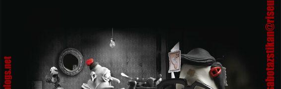Προβολή ταινίας «Mary and Max»